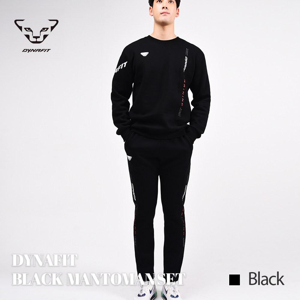 다이나핏 블랙 (기모)맨투맨 세트(남여공용)