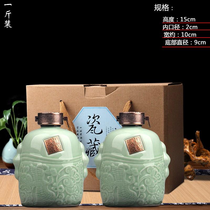 선물 도자기 주병 주전자 장식용 술병, 개, 1kg 봉황 두청_상자