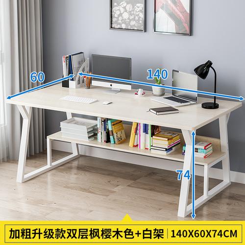 해외 PC 탁상용 침실용 심플 모던 책상 책꽂이 일체형 대여-135069, 01.140CM듀얼 메이플 체리