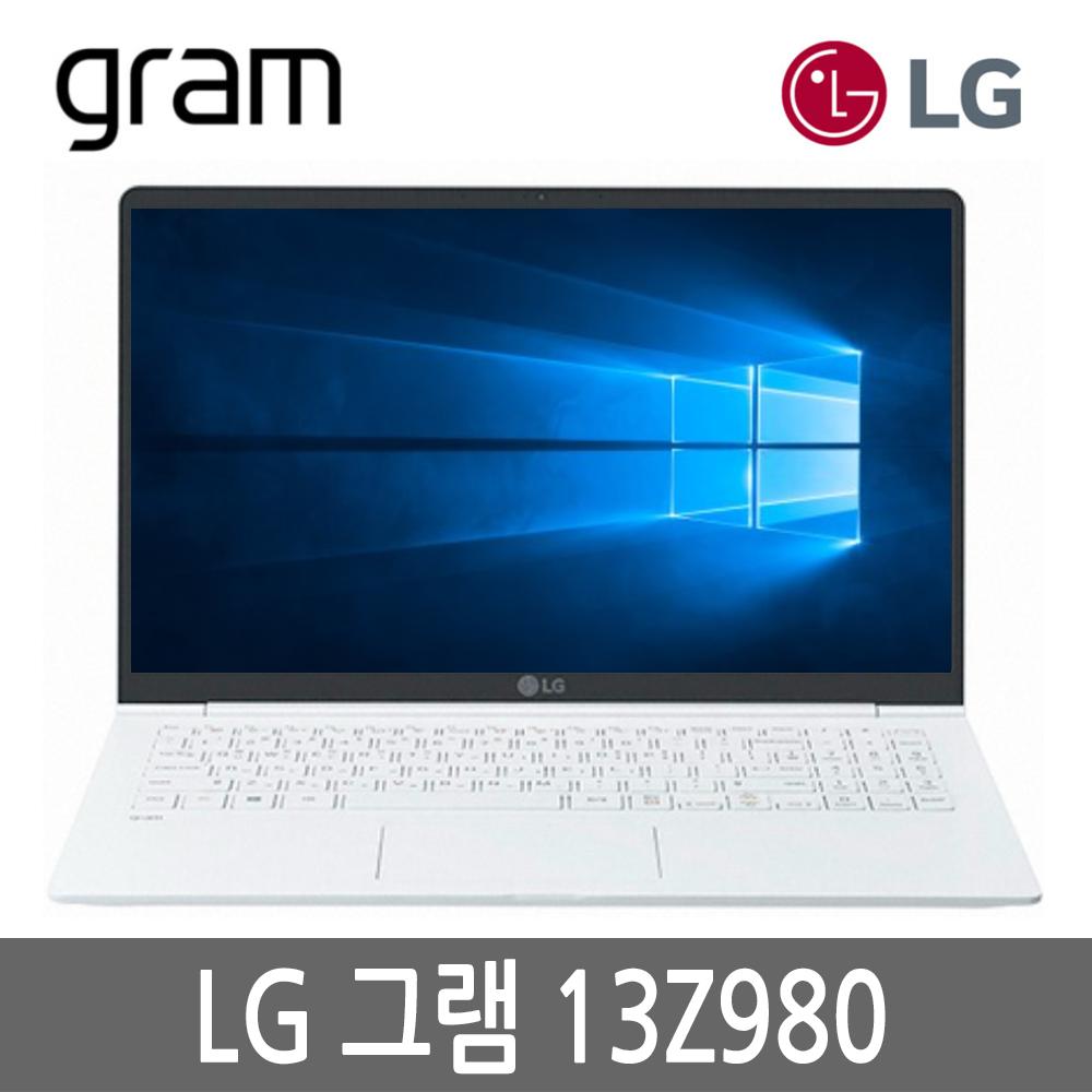 LG그램 13인치 13Z980/13ZD980 인기시리즈 965g, i3/8G/128G SSD A급