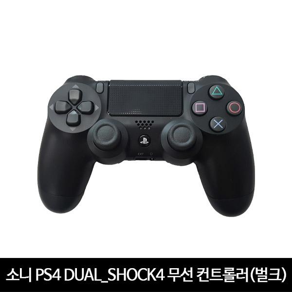 소니 PS4 듀얼쇼크4 무선 컨트롤러 색상선택, 1개, 소니 듀얼쇼크4 컨트롤러(제트 블랙) 박스X 벌크새상품