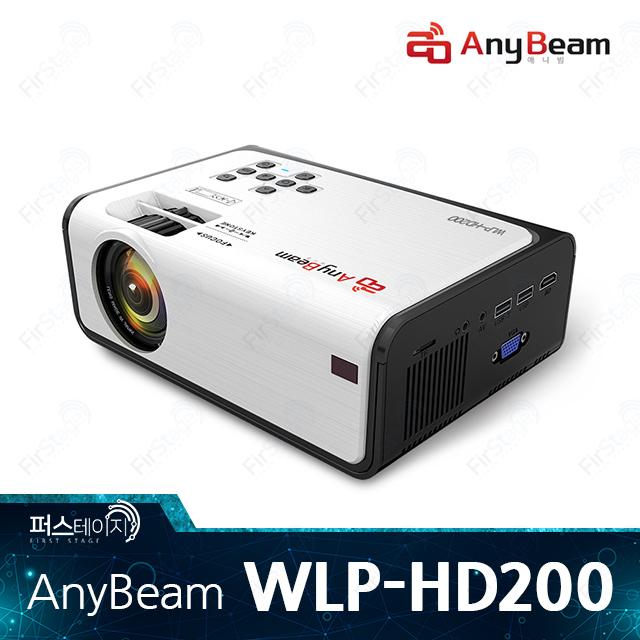 애니빔 WLP-HD200 미니 빔 프로젝터 5G Wi-Fi 무선 MHL 4800루멘