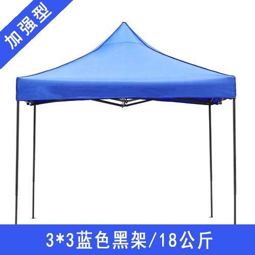 차박텐트 농촌생활의즐거운 결혼잔치 캠핑 광고 텐트 사각파라솔 4인 겨울 가정 보온 차량윗부분 파라솔 겨울낚시, T13--3x3흑강(푸른)소수 사람선택