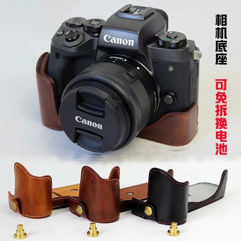 EOSM6 2 EOS R용 카메라파우치 캐논 EOSRP 200D M6 M50 M100 호환 카메라 베이스 하프, 상세내용참조