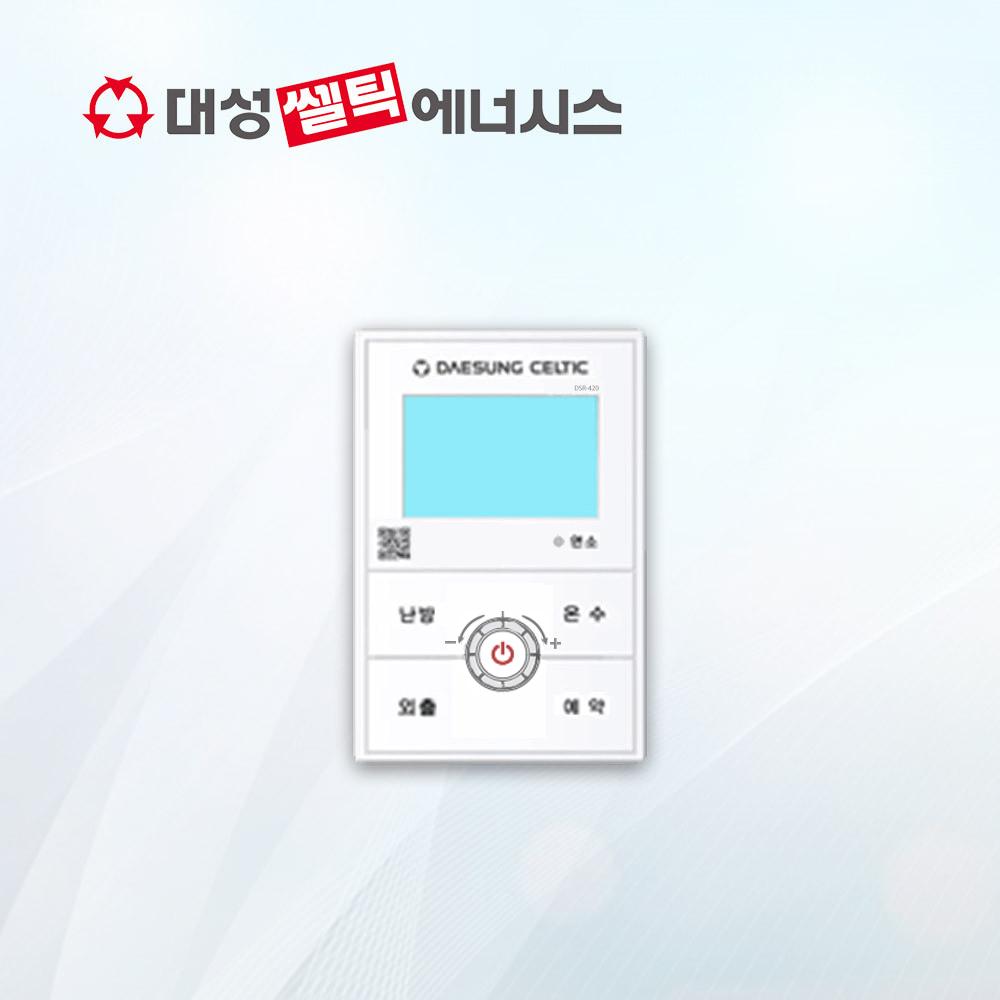 대성셀틱 대성 온도조절기 DSR-420, [대성셀틱] 온도조절기 DSR-420