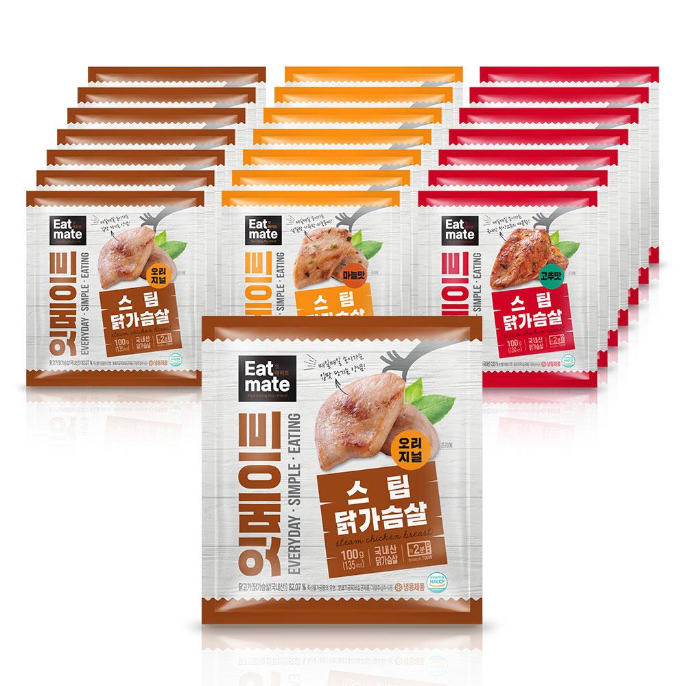 잇메이트 스팀 닭가슴살 혼합구성, 100g, 22팩