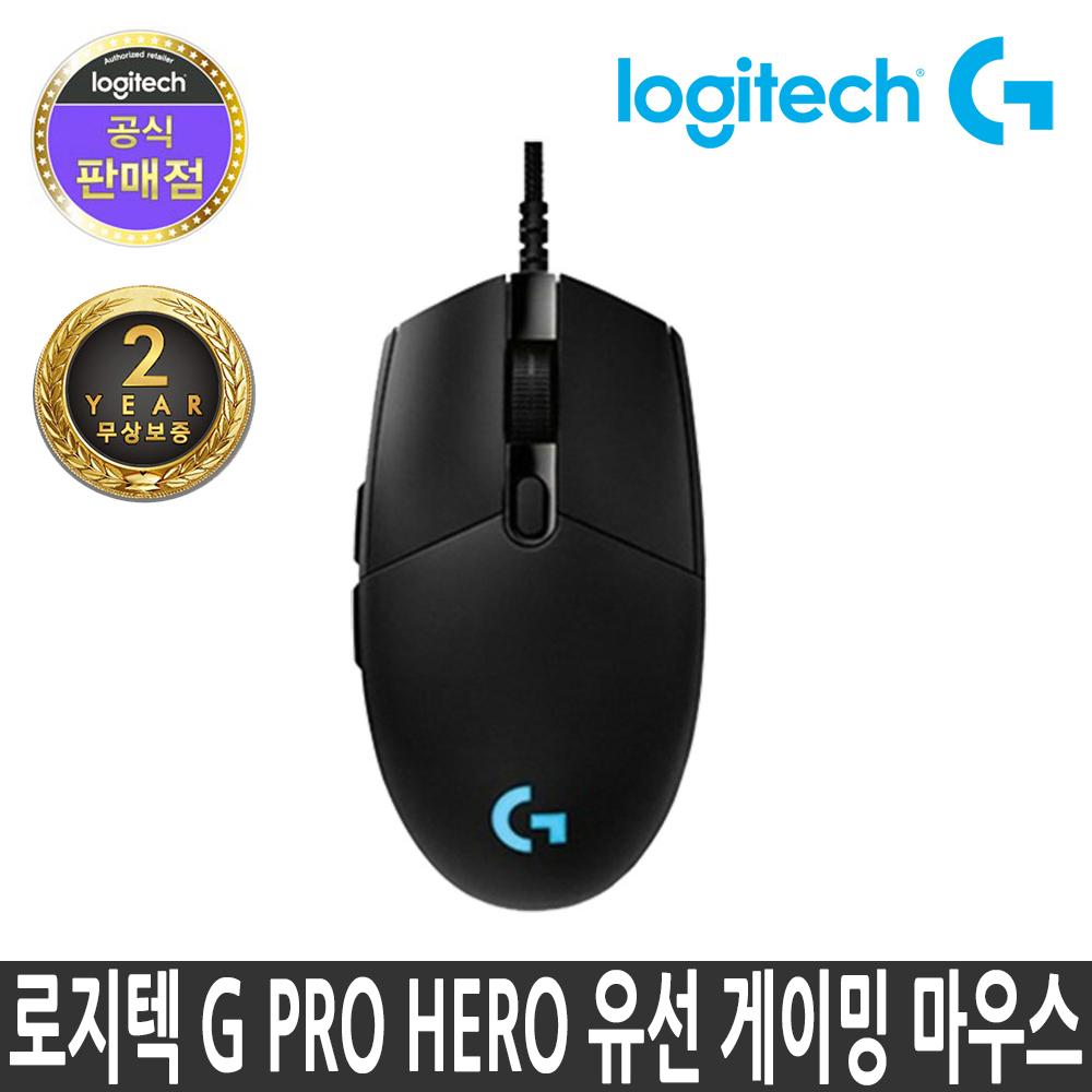 로지텍 정품 게이밍 마우스, 로지텍 G PRO HERO 유선 마우스
