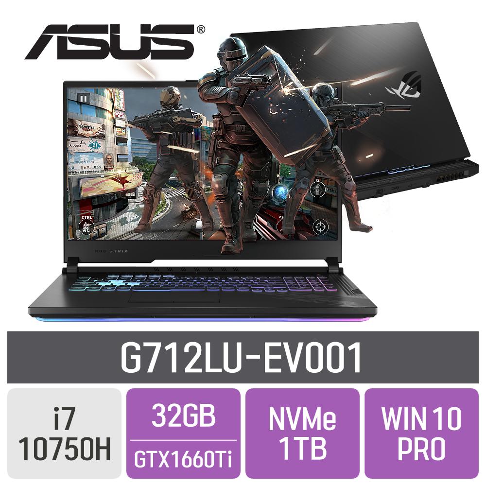 ASUS 게이밍 ROG G712LU-EV001, 32GB, SSD 1TB, 포함