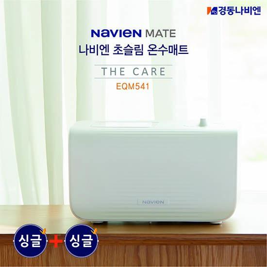 [싱글+싱글] 21년형 경동나비엔 1mm 초슬림 온수매트, 없음