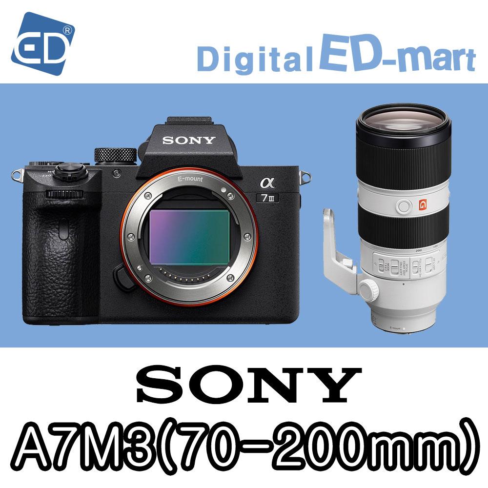 소니 A7Mlll 미러리스카메라, A7M3 / FE 70-200mm F2.8 GM
