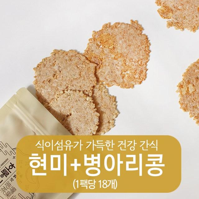 [호롱칩] 햅쌀 현미+병아리콩 누룽지 칩 과자 다이어트 당뇨 간식 (1팩당 18개입), 3팩, 100g