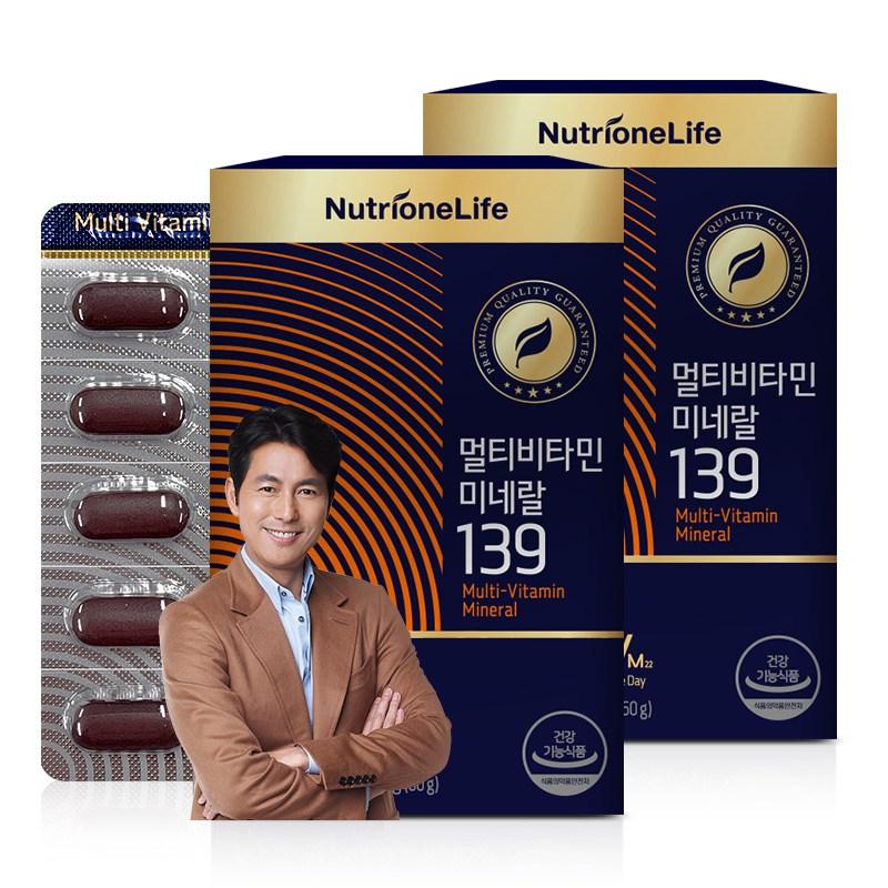 뉴트리원 피로회복 면역력 강화 한국인 맞춤 멀티비타민 22종 필수 영양소 온가족 비타민 + 활력환, 2박스