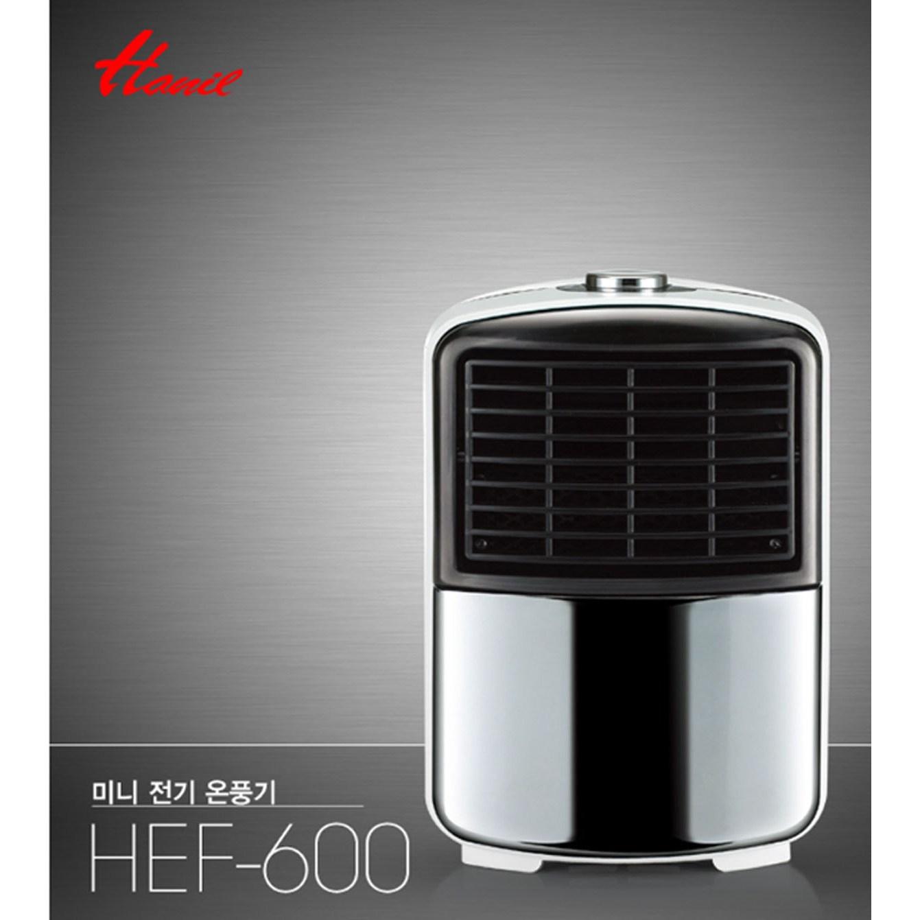 한일 미니 전기 온풍기 미니온풍기 전기히터, 본상품선택