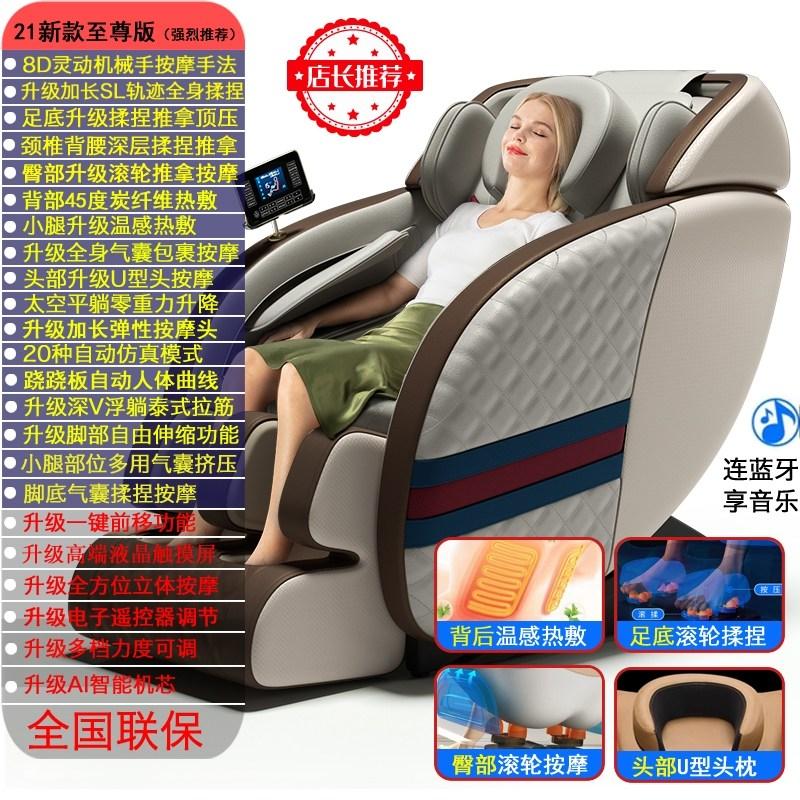 안마 의자 가정용 전신다기능 마사지 전자동 안마기 독일어 Jiaren 4D 새로운 홈, 21 개의 새로운 스타일 4D 풀 랩 U 자형 머 (POP 5738479250)