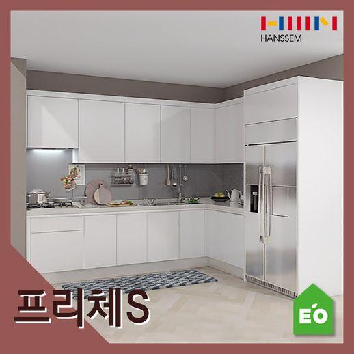 한샘 프리체S(+냉장고장/ㄱ자/5.3-5.7m이하), 화이트