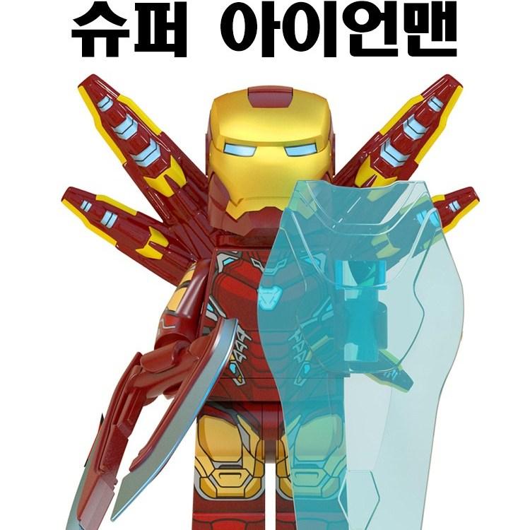 중국레고 어벤져스 모음 엔드게임 인피니티워 레고호환블록, 718 슈퍼아이언맨