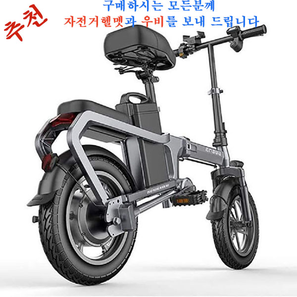 ENGWE X5시리즈 접이식 2인용 스로틀 PAS 간편한 배달 출퇴근 배달 대리기사용 전기자전거 중국 해외직구 구매대행 전동자전거, X5그레이스로틀35km~PAS70km