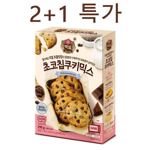 [GM마켓] 2+1특가 CJ 찹쌀 호떡믹스 식빵 브라우니 초코칩쿠키 핫케익 흑당 호떡믹스, 초코칩쿠키믹스(290g) X 3개 한세트