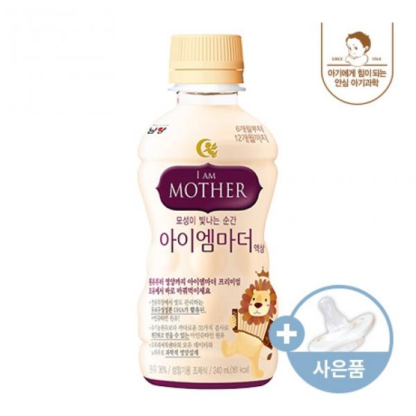 남양 아이엠마더 액상분유 2단계 24입 + 니플 4개, 단품