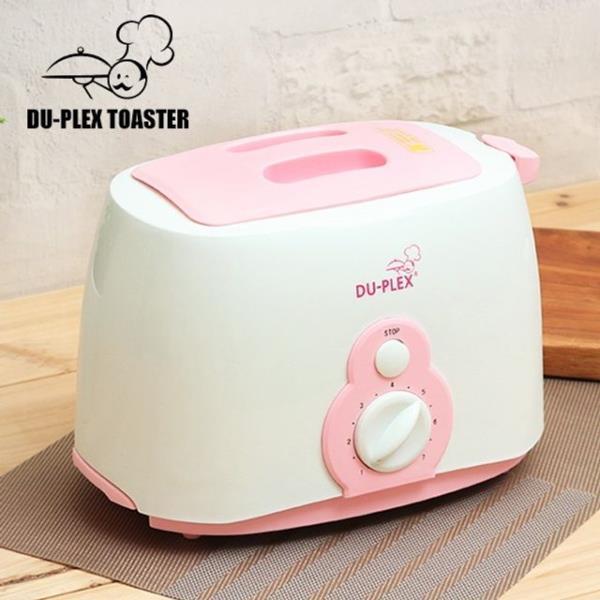 토스트기 2구토스트기 토스터기 식빵토스터 핑크색, 단일옵션