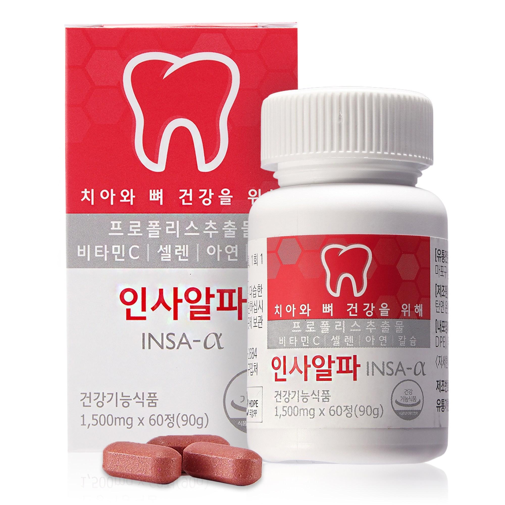 인사알파 잇몸 치아 뼈 건강에 도움 영양제 60정  1개일양약품 이큐파워 플러스 Q  0.5g  240캡슐닥터세오 탄탄플란트정