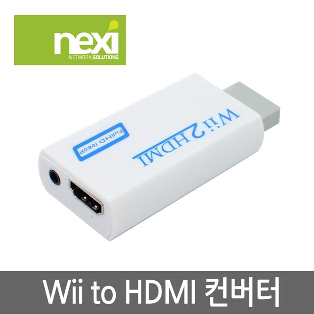 NX0684 Wii to HDMI 컨버터 16핀 닌텐도 위 전용, 1, 단일상품