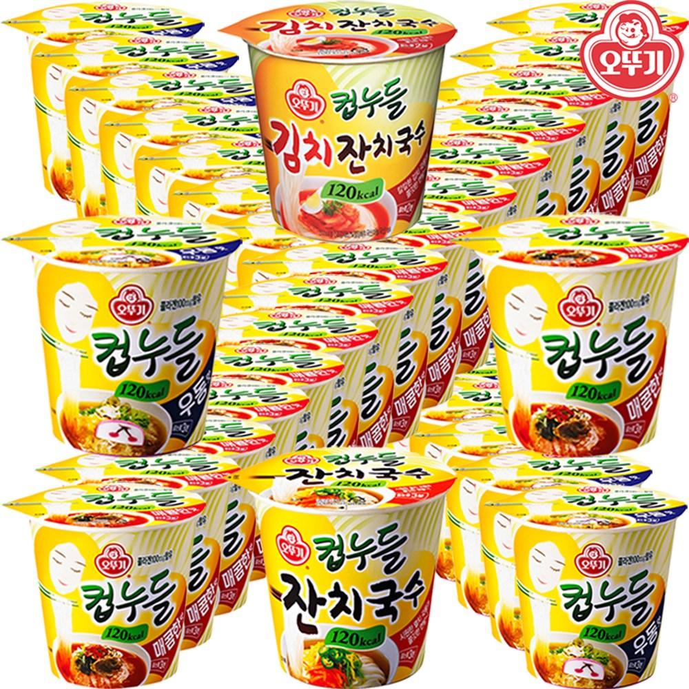 오뚜기 컵누들 다이어트 한달팩 x 30개, 매콤한맛 x 15개+우동맛 x 15개