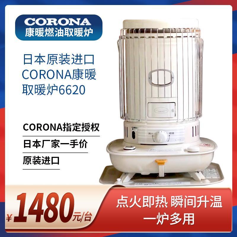 화목난로 캠핑 등유 난로 CORONA 새로운 SL-6620 일본 히터, 최신 SL-6620 보내 수동 오일 펌프 배럴 오