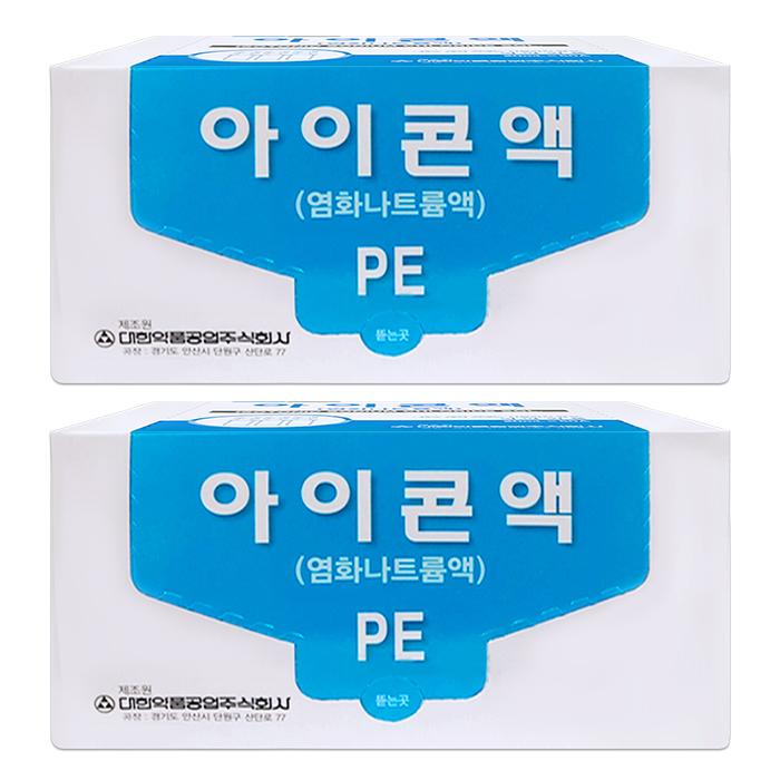 아이콘액 20mlx100개 렌즈 세척액 세정액/일회용 식염수/휴대용 식염수, 단품