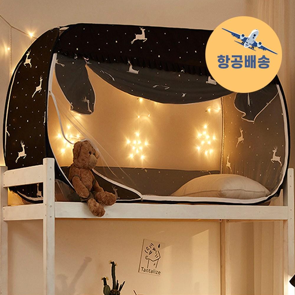 기숙사 싱글침대 2층침대 1인용 모기장 암막 원터치 벙커 숙면 수면 텐트, [0.9m]사슴트리