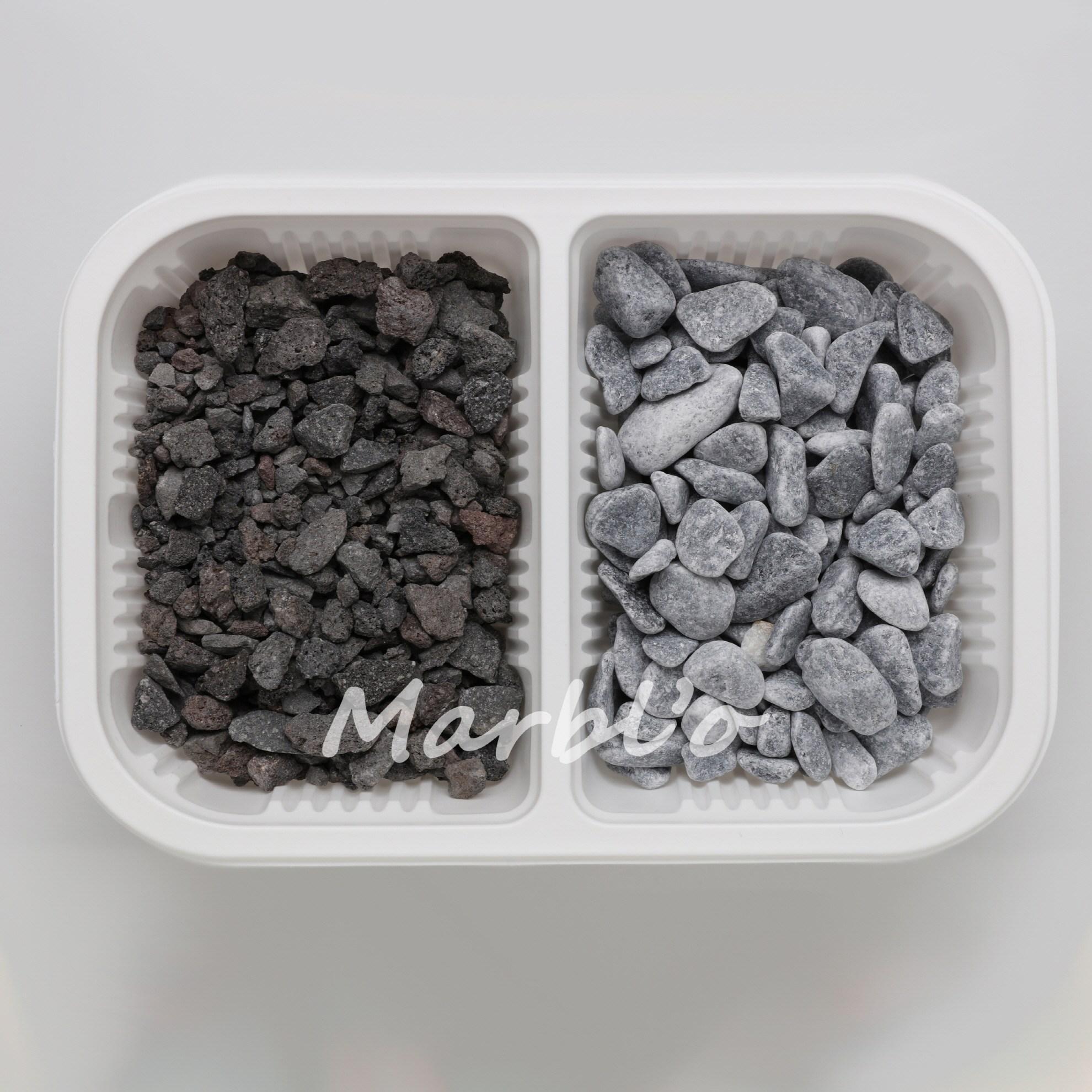 [마블로] 현무암+블랙텀블링 자갈 2kg(각 1kg)