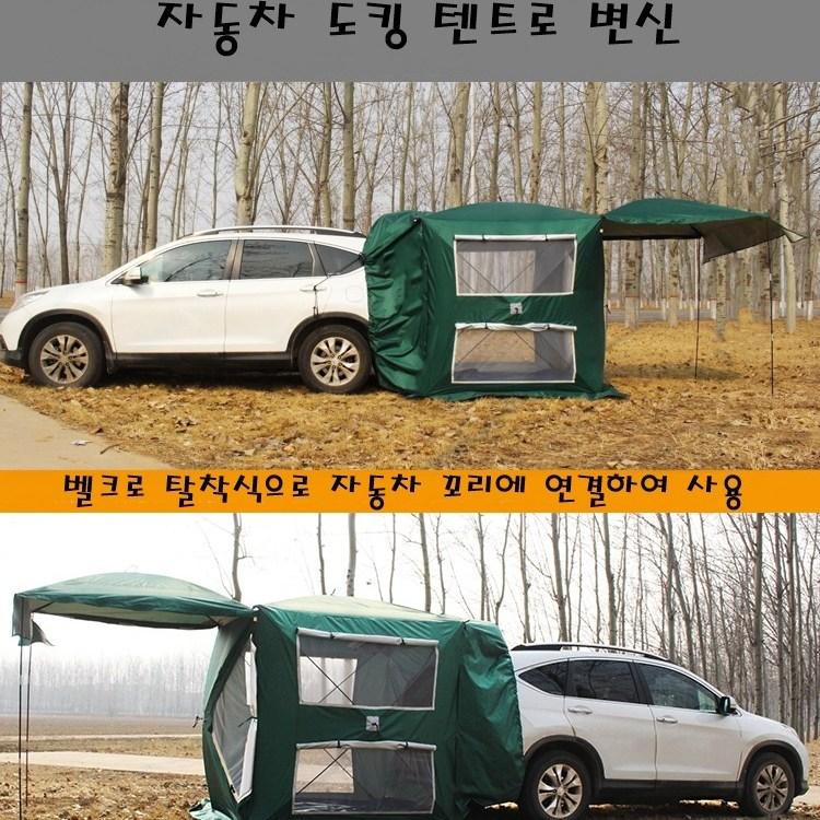 SUV 차박 도킹 용 텐트 트렁크 카 캠핑 QM6 펠리세이드 올뉴 쏘렌토 싼타페 스포티지 니로, 4, 추가상품2(바닥방수천)