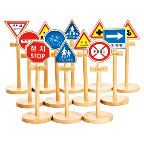 12719-원목교통표지판 안전교육 역할놀이 완구 매트 언어 학습완구 학습벽보