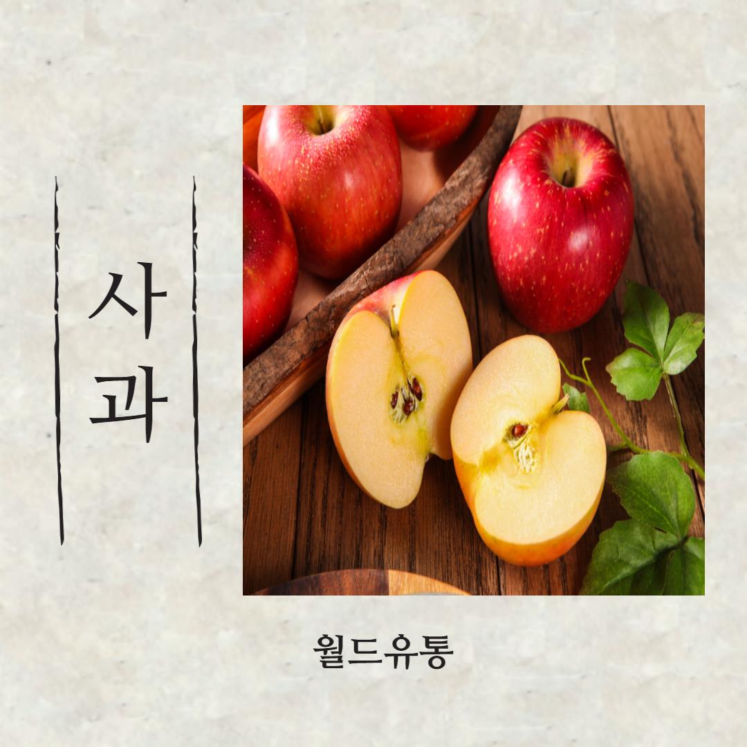 2020년 햇홍로 사과 빨갛게 빨갛게. 물든 경북 청송사과, 1박스, 04. 가정용 사과 2KG 특대과
