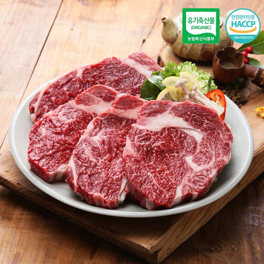 [자연식탁][GOLD HACCP]산청 유기농 한우 홍두깨 300g+우삼겹 300g+등심 300g (1~2등급)한우3종모듬세트, 1set