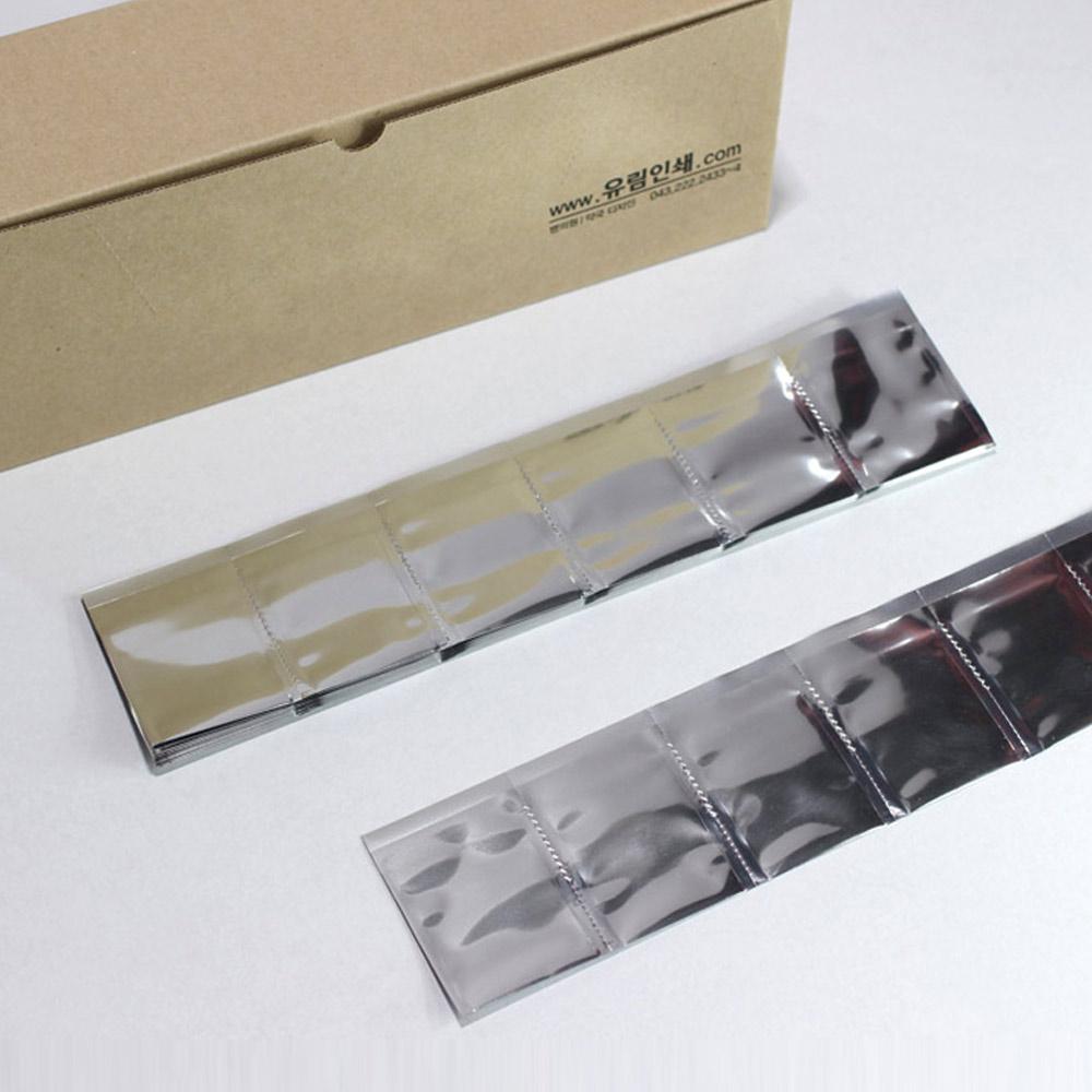 유림인쇄 약포지 약봉지 알루미늄지(소포지)은지, 200장