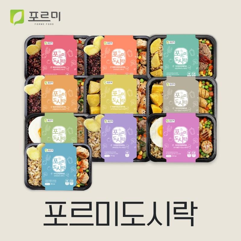 포르미 영양가득한 맛있는 잡곡밥 도시락 10종12팩 1팩 250g