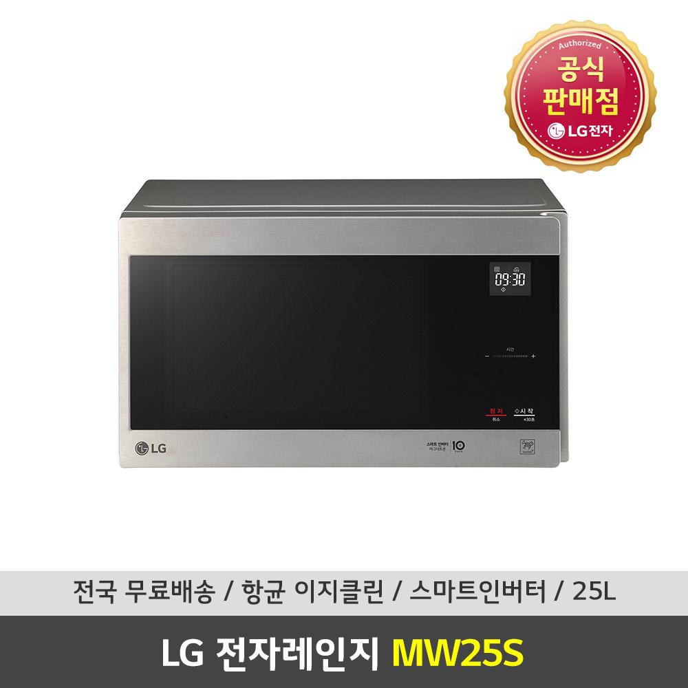 LG전자 25L 스마트 인버터 전자레인지 MW25S, MW25S.CKOR