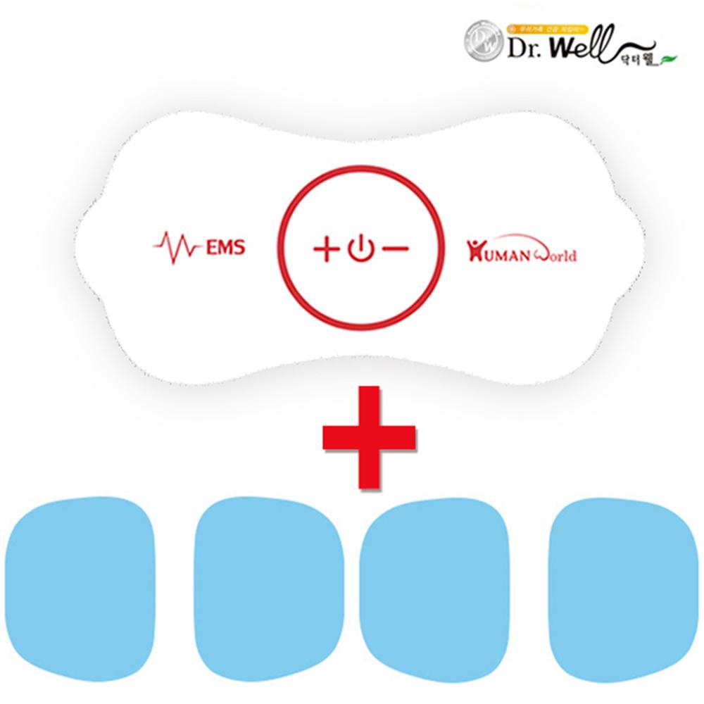 닥터웰 HDW-330 나비저주파 본품1세트+리필 2세트