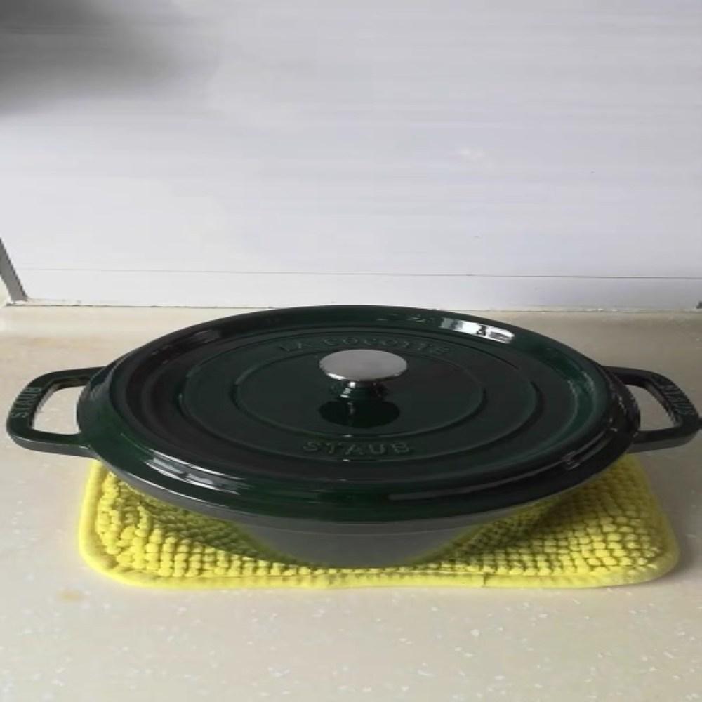 Staub 에나멜 주물 냄비 24cm, 진한 녹색 20cm