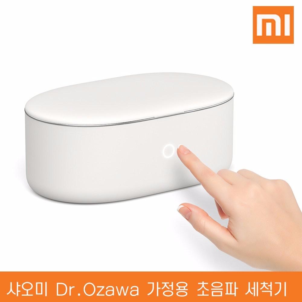 샤오미 Dr.Ozawa 가정용 초음파 세척기, 1개, 샤오미 초음파 세척기
