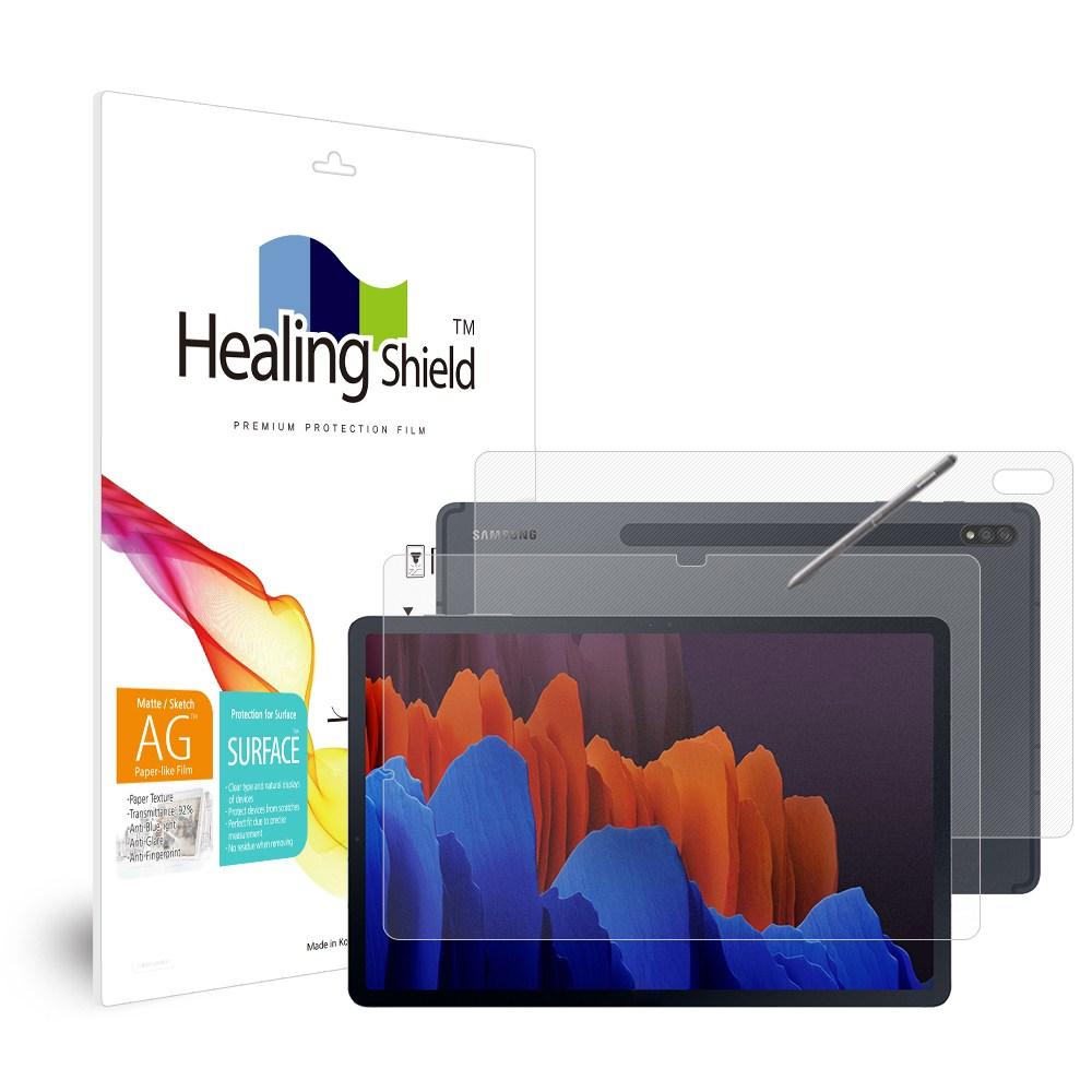 갤럭시탭S7 플러스 항균 종이질감 블루라이트차단 액정보호필름1매 후면1매, 단일상품