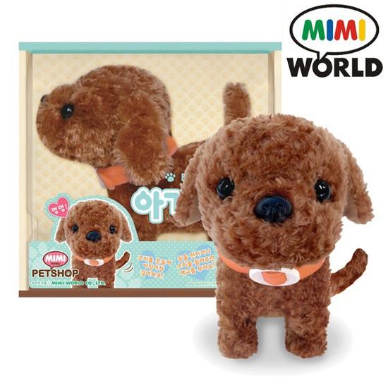 베이비펫 아기푸들 /강아지인형 강아지장난감 움직이는강아지인
