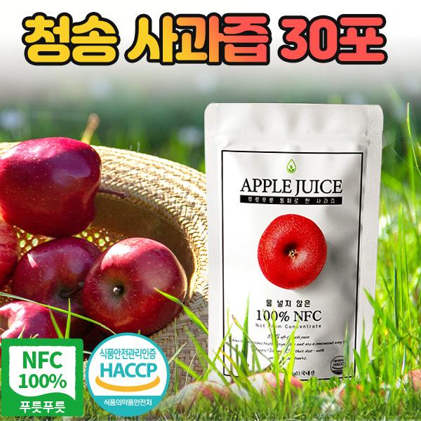 푸릇푸릇 청송 사과즙 사과주스 아기사과즙 생사과즙 명품사과즙 사과즙추천 사과생즙 청송 꿀 사과즙 30포 50포 100포 100% 순수사과즙, 청송사과즙 100ml x 30팩