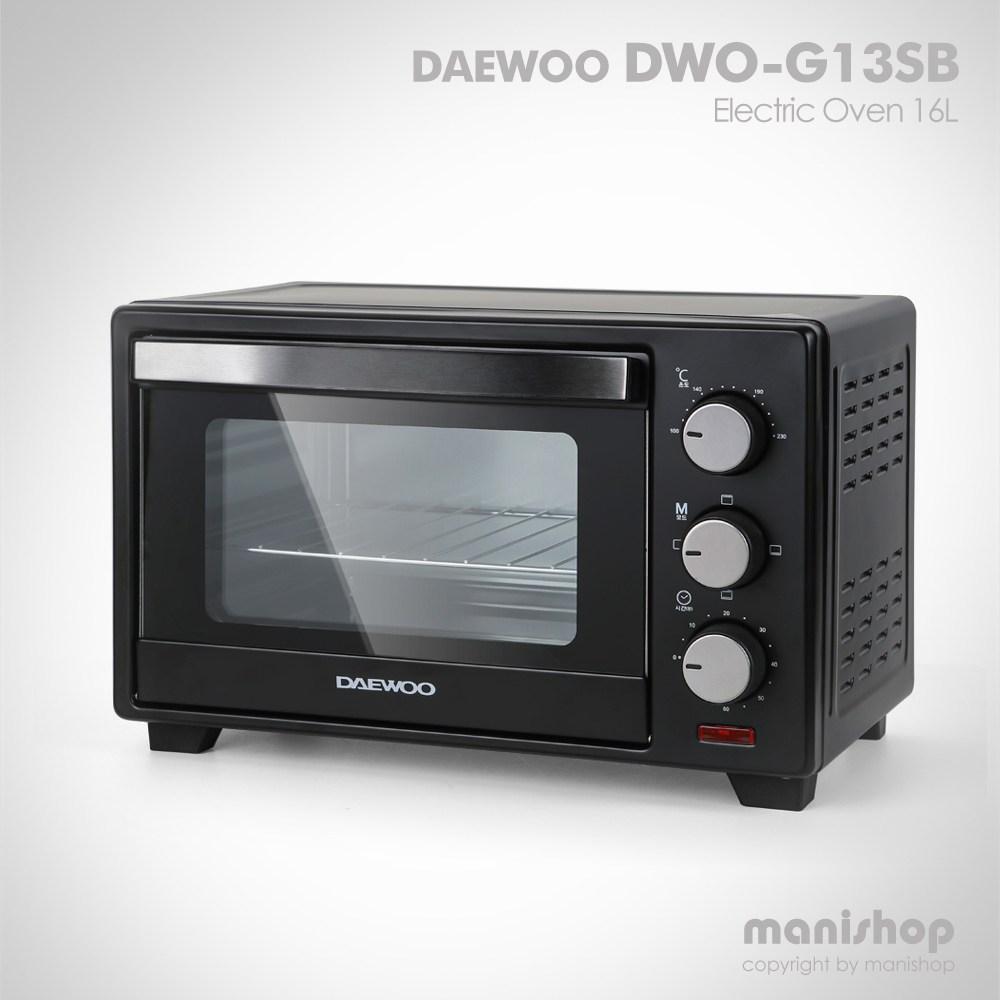 대우 전기오븐 16L DWO-G13SB DWO-G13SS, 대우 DWO-G13SB 전기오븐_블랙