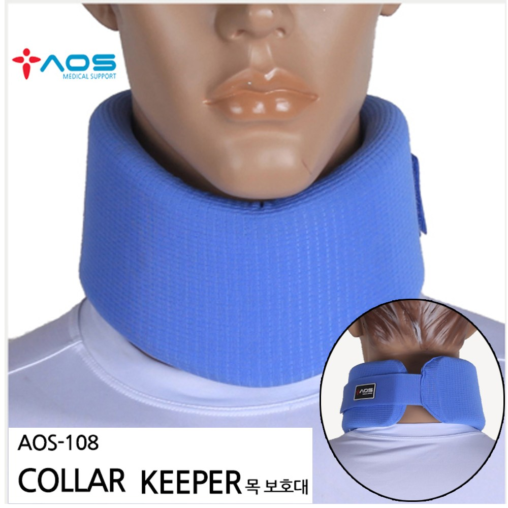 아오스 의료용 목보호대 AOS 108 Collar Keepe목깁스 목고정기 목교정기, [아오스]의료용 목보호대 AOS 108 Collar Keepe (L)