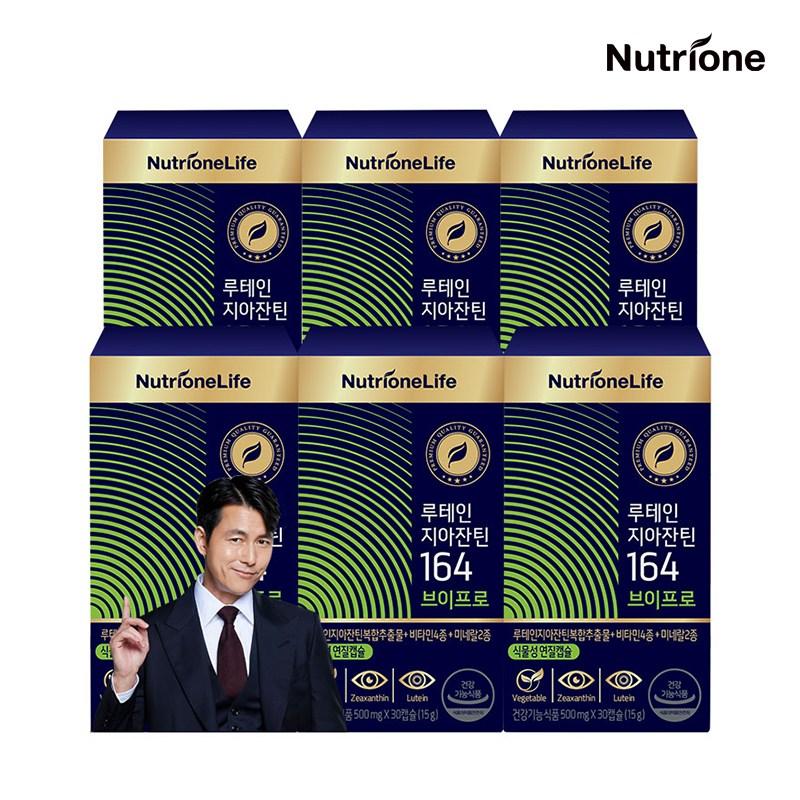 뉴트리원 식물성캡슐 루테인+지아잔틴+8종 비타민 미네랄 정우성 눈 건강 업그레이드 루테인 안심 섭취 + 활력환, 6box, 30캡슐