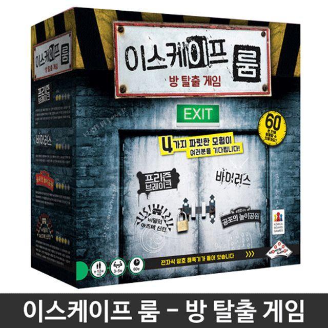EDY053022[행복전빵]이스케이프 룸(방탈출게임) 보드게임 룸(방탈출게임) 생활건강