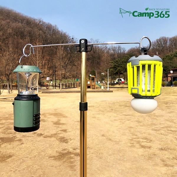 [캠프365] 투웨이 3단 접이식 랜턴걸이, 골드프레임