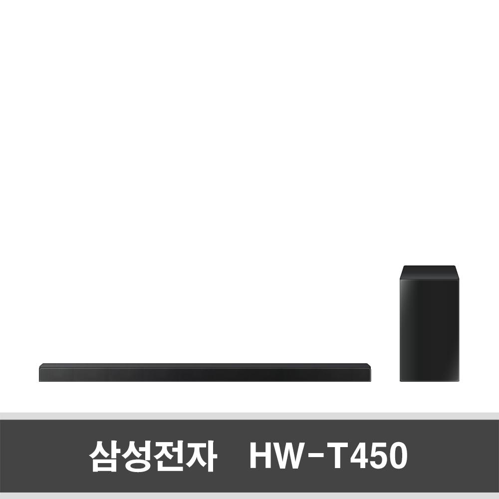 삼성전자 2.1채널 사운드바 HW-T450 서브우퍼, 단품
